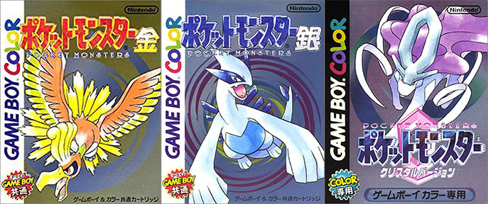 pokemon-02