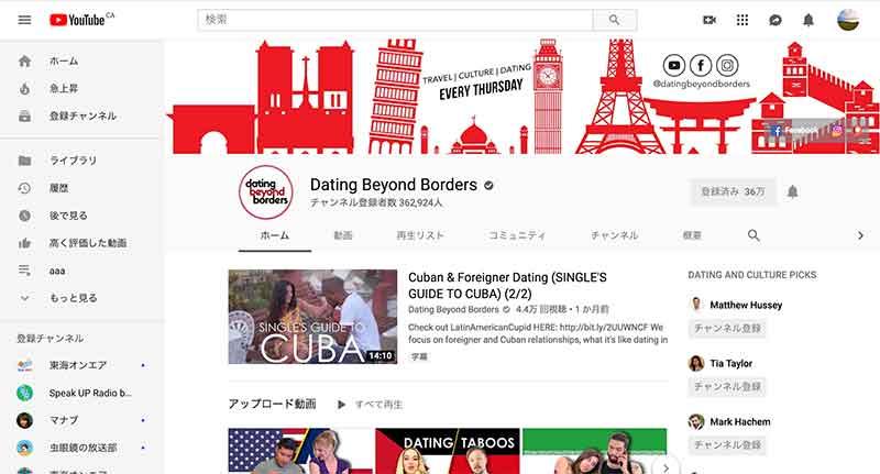 youtuber-english05