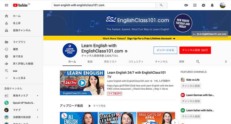 youtuber-english04