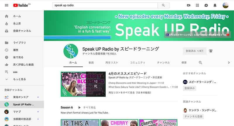 youtuber-english03